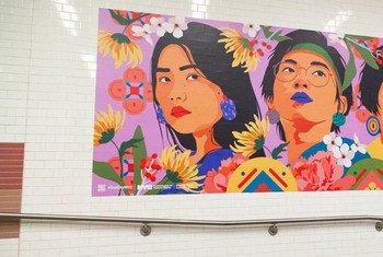 """""""我依然相信我们的城市""""公共艺术项目"""