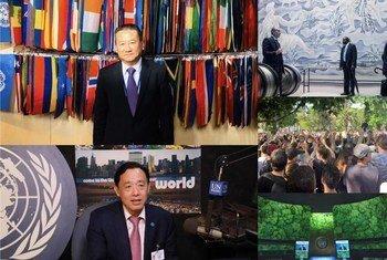 2019年联合国新闻十大报道。