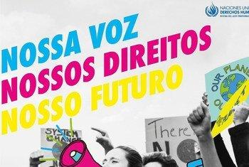 اليوم العالمي لحقوق الإنسان يسلط الضوء على دور الشباب