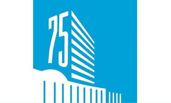 75-я сессия Генеральной Ассамблеи ООН