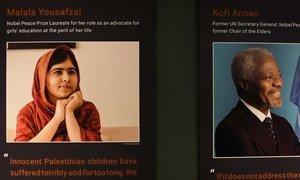 Exibição tem fotografias e citações de várias personalidades, como Malala Yousafzai e Kofi Annan, e pode ser vista no lobby da sede da ONU em Nova Iorque