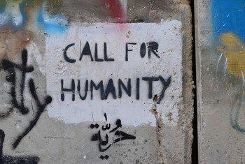 """معرض """"الكتابة على الجدار: الضم في الماضي والحاضر""""، يُعرض في اليوم الدولي للتضامن مع الشعب الفلسطيني."""