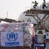 Un avion du HCR chargé d'aide humanitaire à destination du Pakistan, lors d'une précédente situation d'urgence.