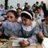 إحدى مدارس الأونروا