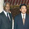 Kofi Annan with President Natsagiyn Bagabandi