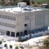 ouverture du nouveau tribunal dans les territoires occupés de Palestine