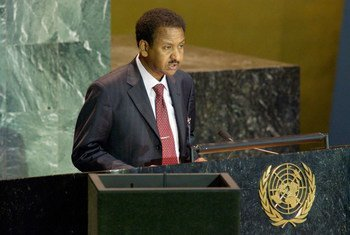 Foreign Minister Mustafa Osman Ismail of Sudan addresses the United Nations General Assembly.
