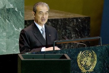 Dato' Seri Abdullah Ahmad Badawi, Prime Minister of Malaysia, addressing the General Assembly.