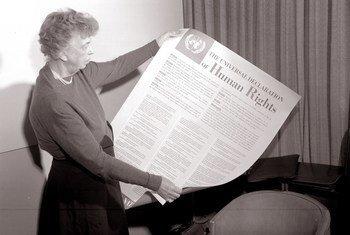 《世界人权宣言》