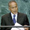 Foreign Minister Ahmed Aboul Gheit