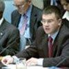 Council President Ungureaunu  of Romania
