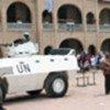 维和部队保卫刚果一投票站