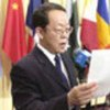 L'ambassadeur Wang Guangya