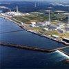 La centrale nucléaire japonaise de Kashiwazaki-Kariwa.
