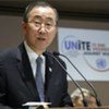 Secretary-General Ban Ki-moon launches  campaign to End Violence Against Women