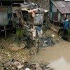改善水和环卫条件