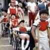 东京一所残障儿童学校。