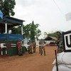 Un poste d'observation de l'ONU en Côte d'Ivoire.