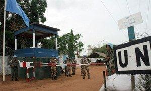 An UN observation post in Côte d'Ivoire