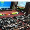 Latest round of UN Framework Convention on Climate Change in Accra, Ghana