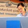 Princess Bajrakitiyabha Mahidol of Thailand