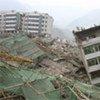 四川地震灾后场景