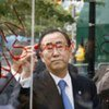 """Secretary-General Ban Ki-moon at OXFAM """"In MY Name: End Poverty Campaign"""" awareness event"""