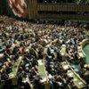 L'Assemblée générale de l'ONU.