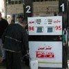 Gazans buying petrol [File Photo]