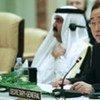 Le Secrétaire général de l'ONU Ban Ki-moon lors d'une retraite sur la crise financière à Doha, à la veille d'une conférence sur le financement du développemetn.