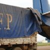WFP carries out operation in eastern Democratic Republic of the Congo