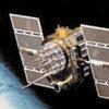 A navigation satellite