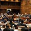 IAEA Board of Governors