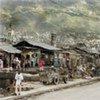 Bidonville en Haïti.