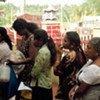 Un centre de distribution alimentaire pour des déplacés au Sri Lanka.