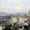 Skyline of the capital of Honduras, Tegucigalpa