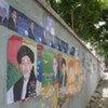 Affiches de candidats lors de la campagne pour les élections du 20 août 2009 en Afghanistan.