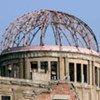 Le Mémorial pour la paix d'Hiroshima.