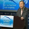 Secretary-General Ban Ki-moon addresses 5th Jeju Peace Forum in Republic of Korea