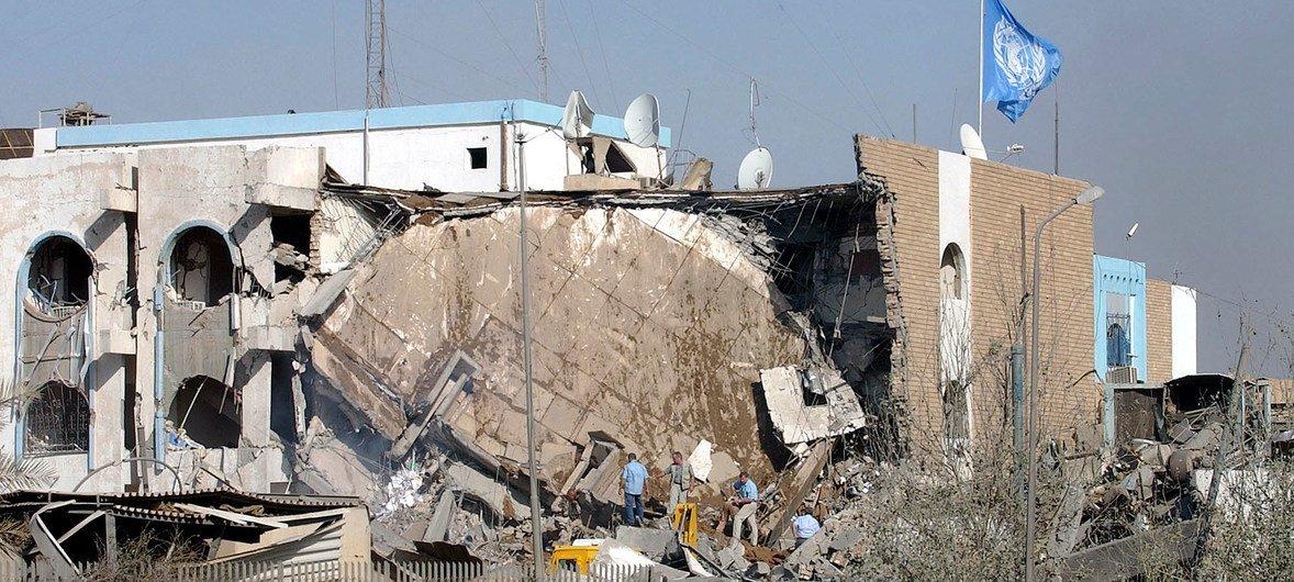Bagdad under attack