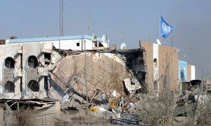 مقر الأمم المتحدة في بغداد بعد استهدافه بسيارة مفخخة في الـ 19 من آب / أغسطس عام 2003.