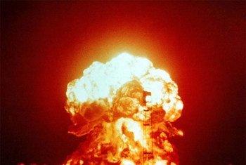 Ensayo nuclear