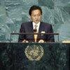 Le Premier ministre du Japon Yukio Hatoyama