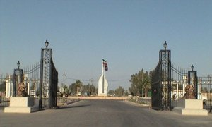 Entrance gate of Camp Ashraf