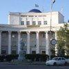 National University of Mongolia.