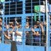 Le centre de détention pour étrangers de Pagani (Grèce)