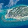 Мальдивские острова <br> подвержены<br> изменению климата