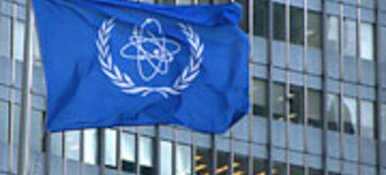 国际原子能机构总部。