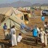 也门北部流离失所者