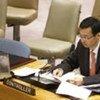 Jun Yamazaki, Assistant Secretary-General and UN Controller